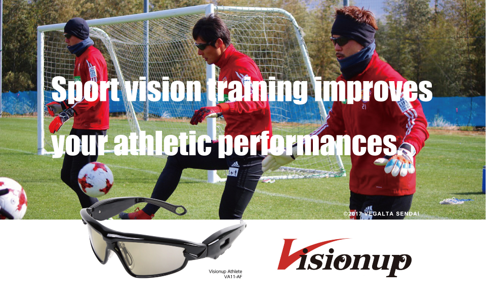 Sport vision training improves your athletic performances.