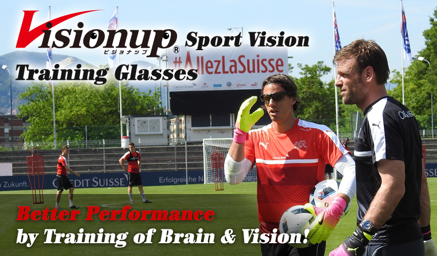 Visionup Sport Vision Training Glasses. 「Better Performance by Training of Brain & Vision!